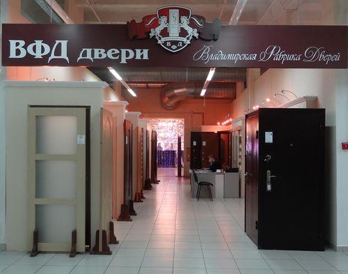 vladimirskoj_fabrik_04