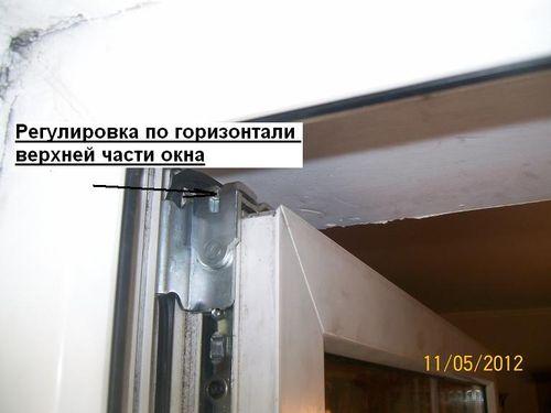 otregulirovat_plastikovuyu_01