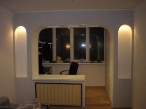 Соединяем комнату с балконом с помощью арки