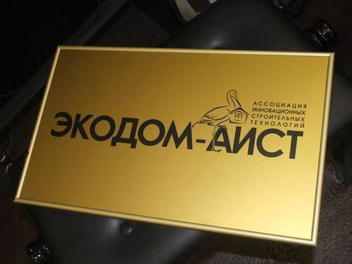 tablichki_na_dver_ofisa_05
