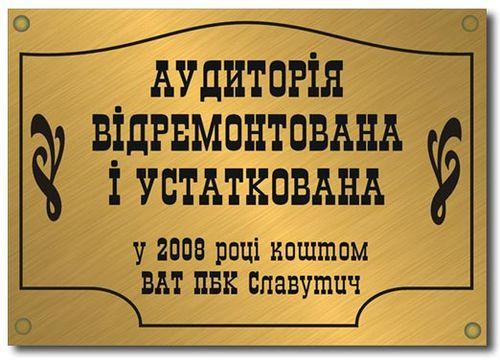 tablichki_na_dver_ofisa_07
