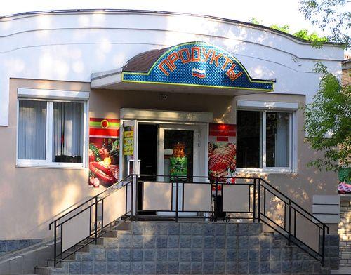 plastikovye_dveri_dlya_magazina_06