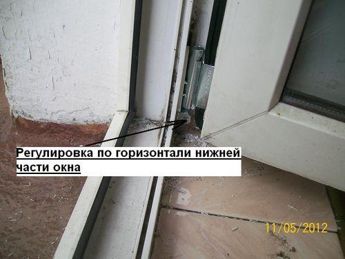 snyat_plastikovuyu_dver_s_petel_01