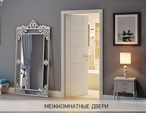 stalnye_dveri_yagura_m_06