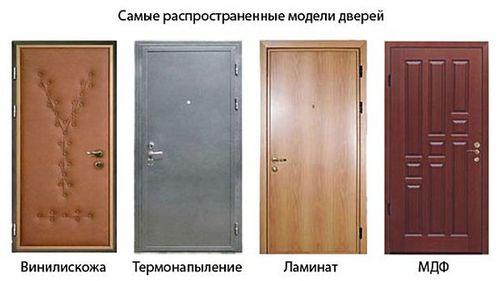 sposoby_restavracii_vxodnoj_metallicheskoj_dveri_3