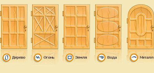 samodelnye_dveri_iz_derev_1
