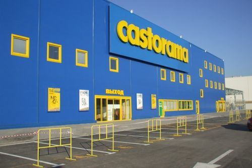 Гипермаркет Castorama