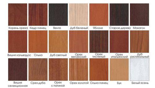 Варианты цветового решения