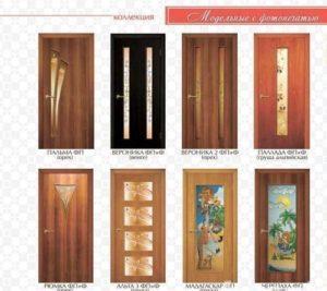 Ассортимент дверей Омис