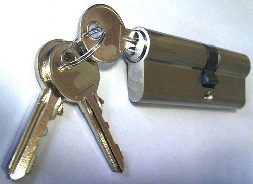 Новая личинка с ключами
